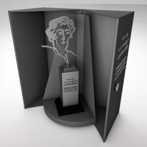 FHF-Award-1-thumb